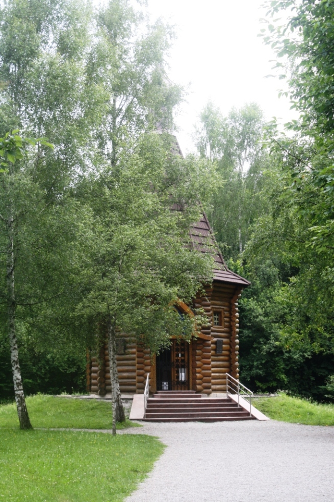 The Russian Orthodox Chapel